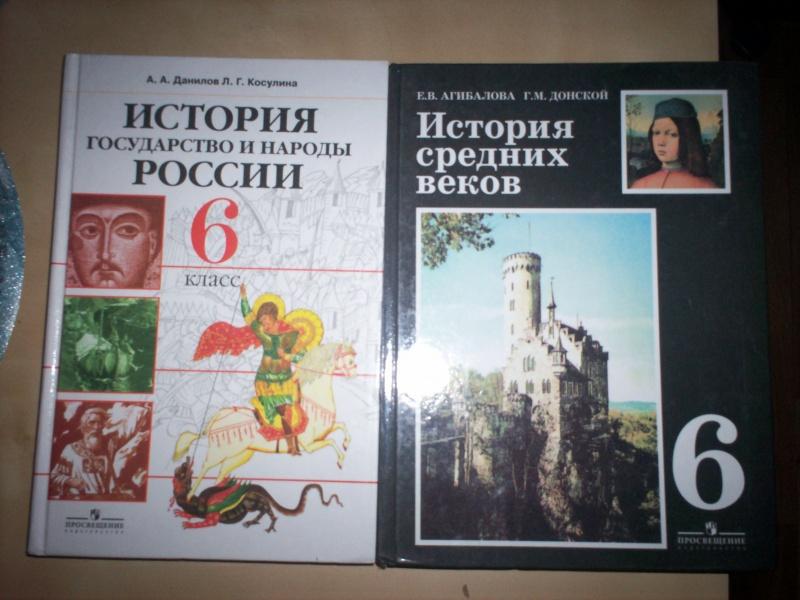 Рассказы шукшина читать чудик